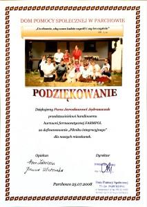 DPS 2008