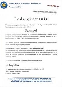 DPS2014_1